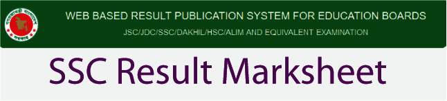 SSC Result Mark sheet 2019